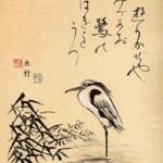 haiku2